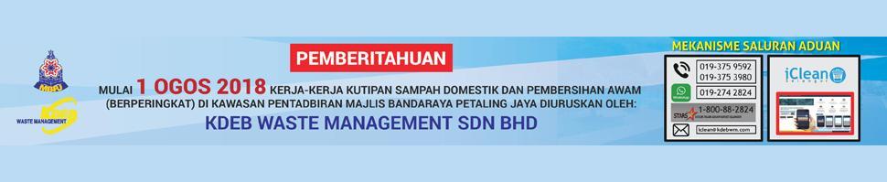 Banner Kutipan Sampah