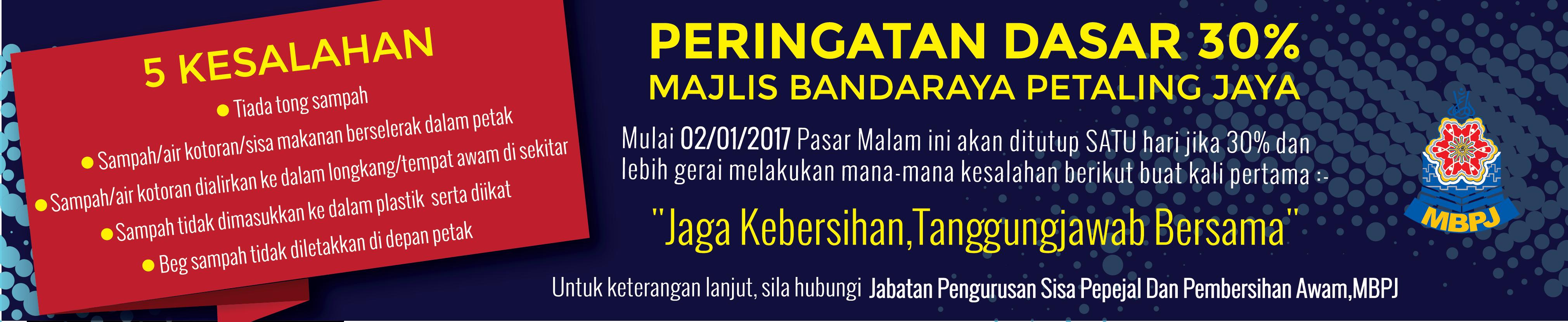 Banner Pasar Malam