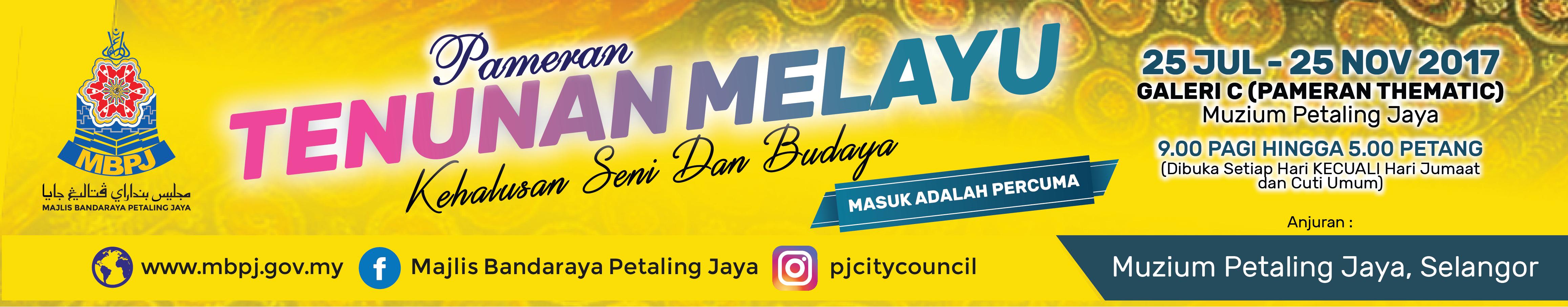 Pameran Tenunan Melayu 2017