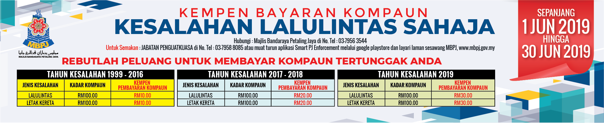 Banner Kempen Bayaran Kompaun 2019