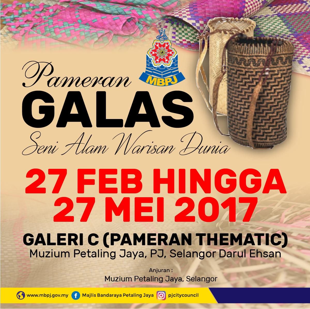 Pameran Galas Info