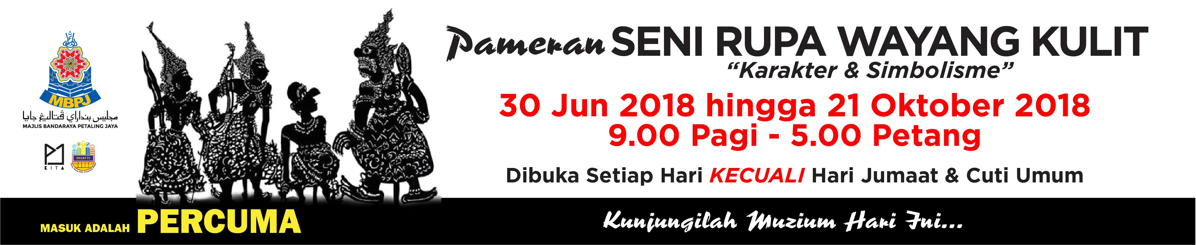 Banner Pameran Wayang Kulit