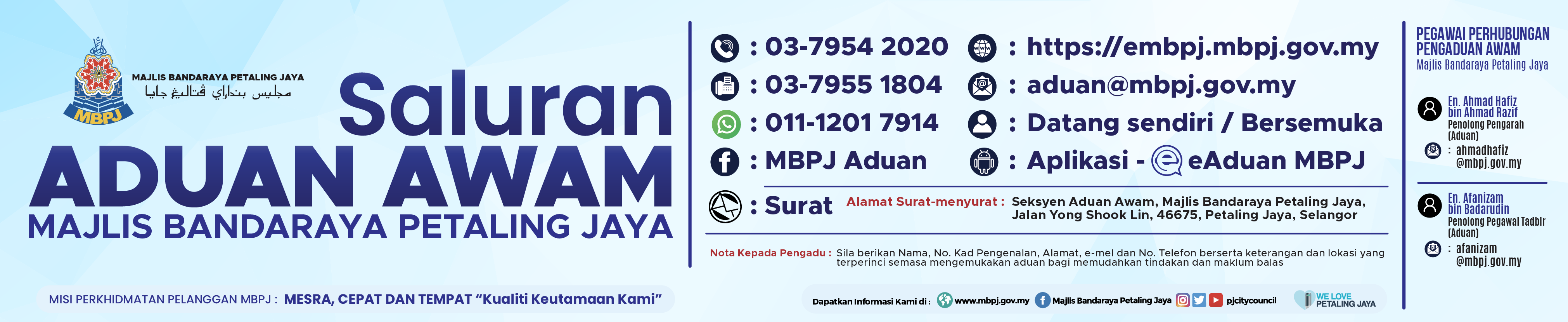 Banner Saluran Aduan MBPJ