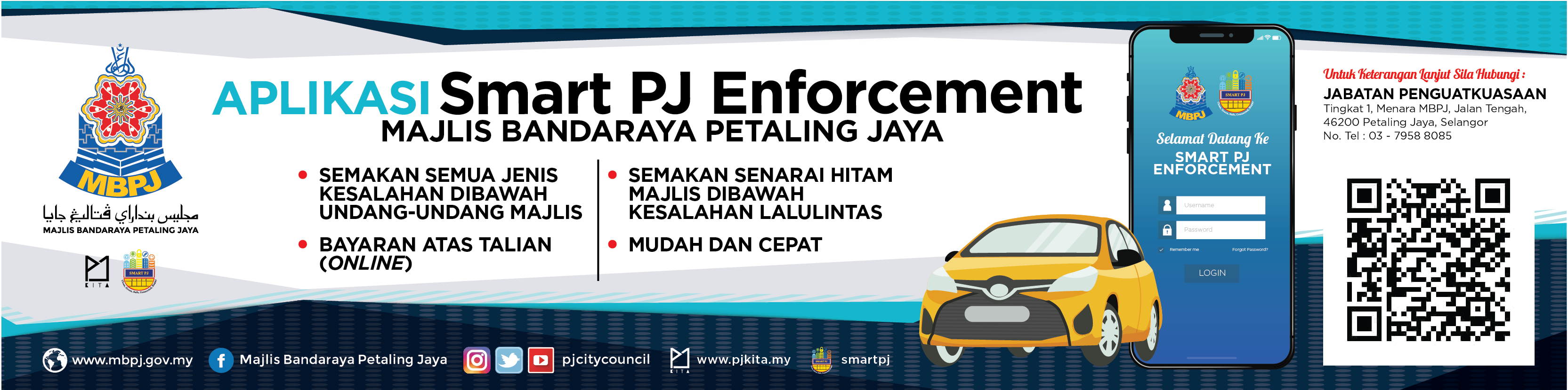 Banner Smart PJ Enforcement