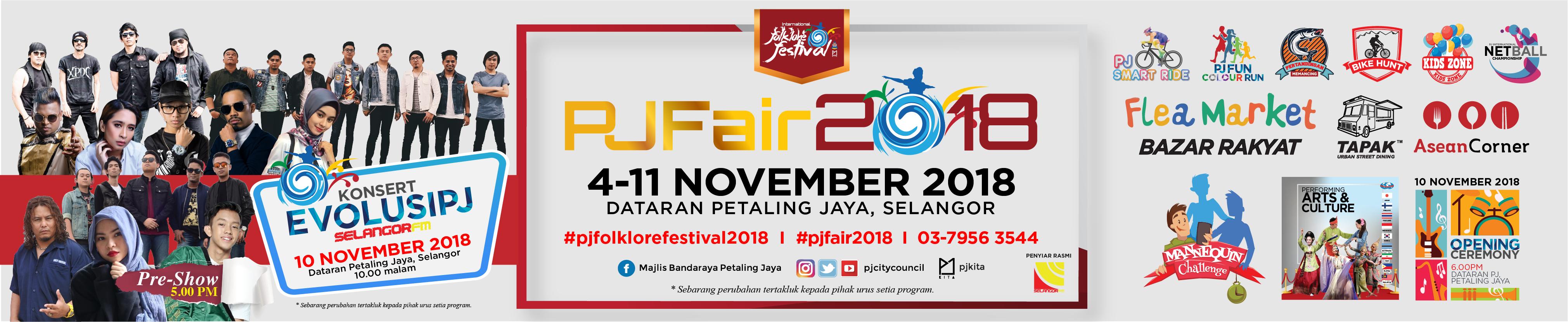 Banner PJFair2018
