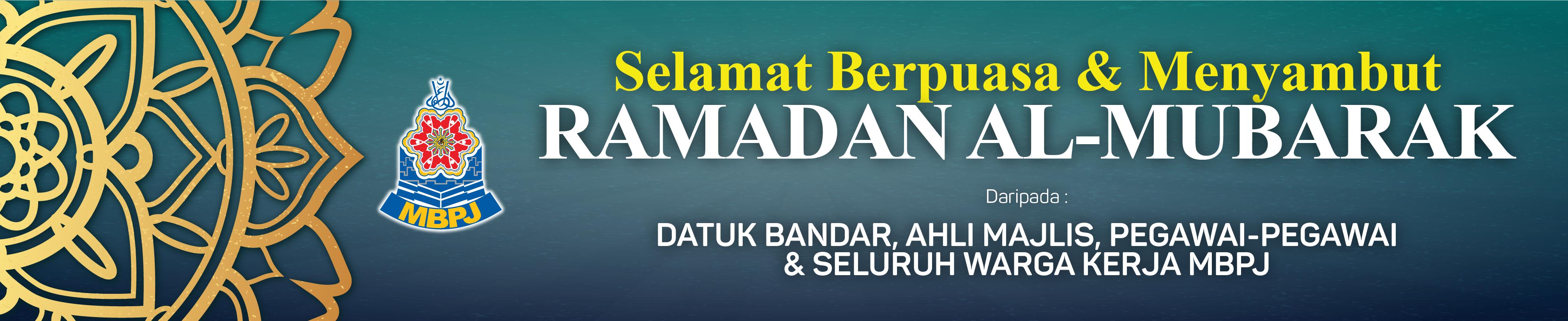 Banner Ramadan 2017