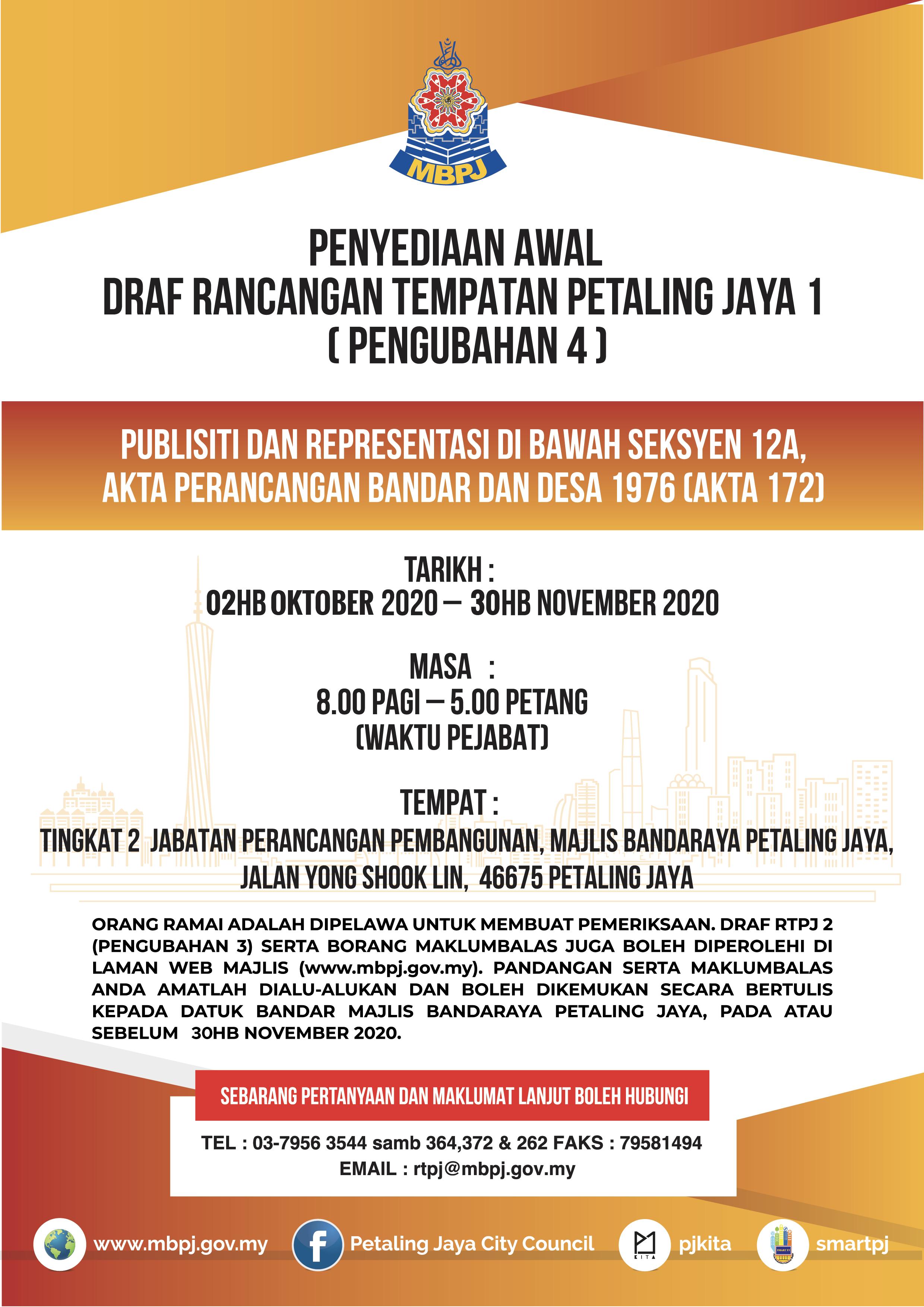 Poster RTPJ1 P4