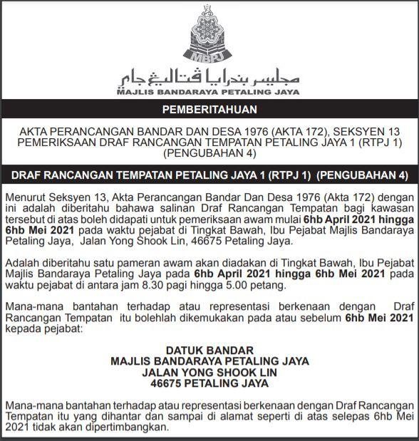 Notis Akhbar RTPJ1P4-BM
