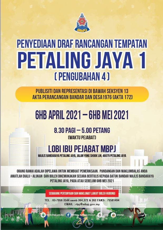 Poster RTPJ1P4