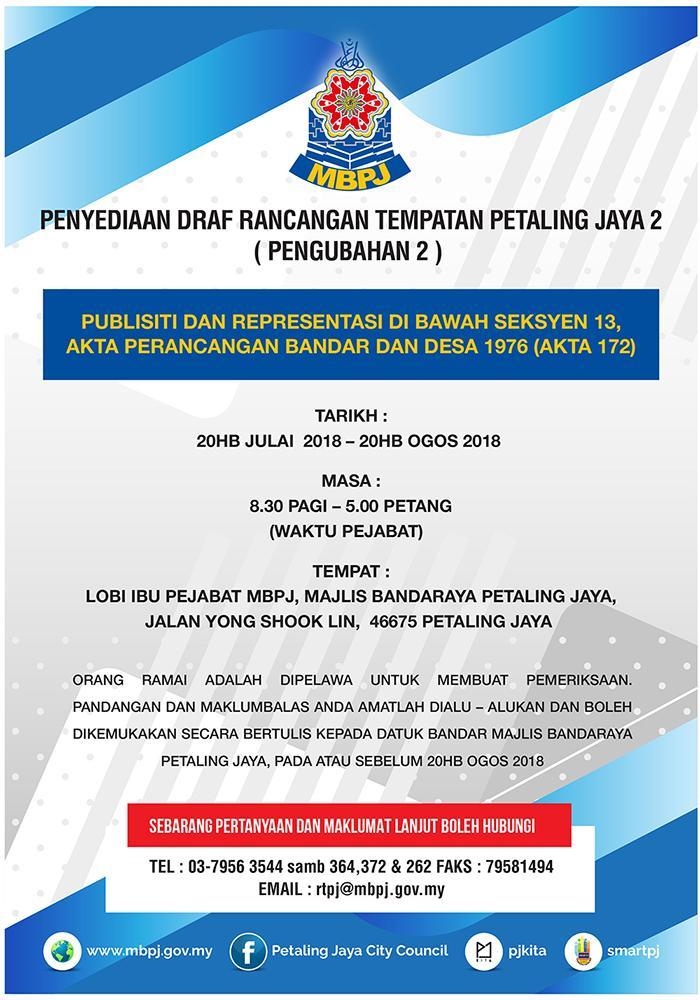 Poster RTPJ2