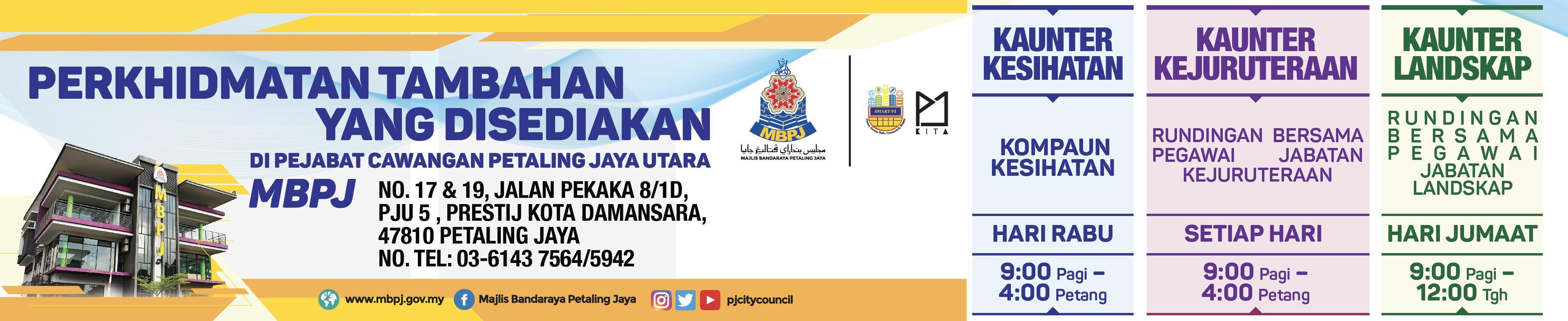 Banner Perkhidmatan Tambahan Cawangan MBPJ