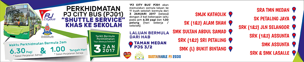 Banner PJ City Bus For School