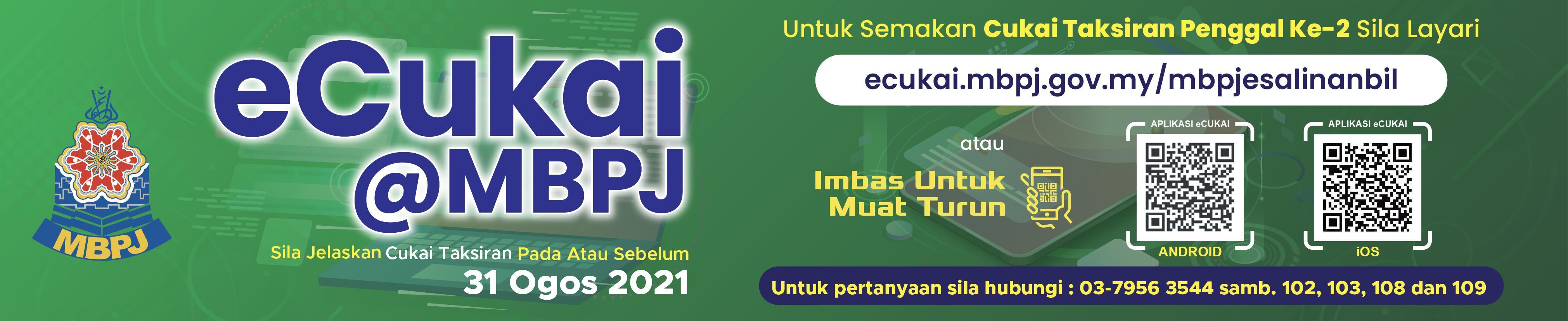 Banner eCukai 2021